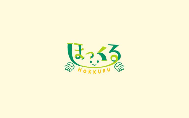 イベント開催 R3/3/17(水)~R3/3/28(日) 開業5周年記念 北海道新幹線 道南いさりび鉄道 パネル展